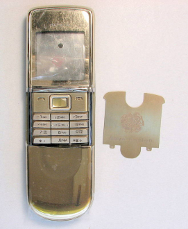 Корпус Nokia 8800 SE gold original