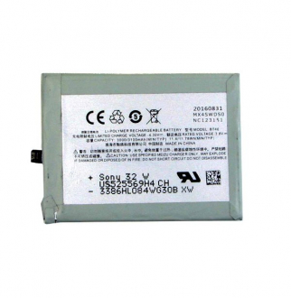 Аккумулятор Meizu BT40 MX4 3000 / 3100 mAh original 100%