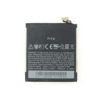 Аккумулятор HTC BJ40100 One S Z520E / Z560E 1650 mAh